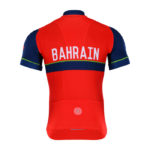 Cyklodres Bahrain-Merida 2017 zadní strana