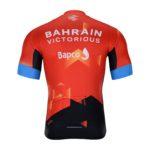 Cyklodres Bahrain 2021 Victorious zadní strana